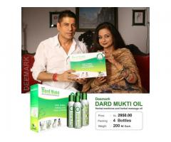 Joint Pain , Osteoarthritis Pain Relief Oil - Deemark Dard Mukti