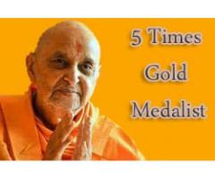 Vashikaran Mantra in Hindi 08968393315