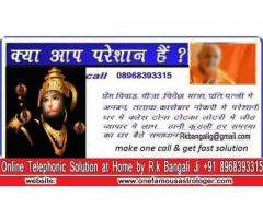 Love marriage solution in India +91 8968393315