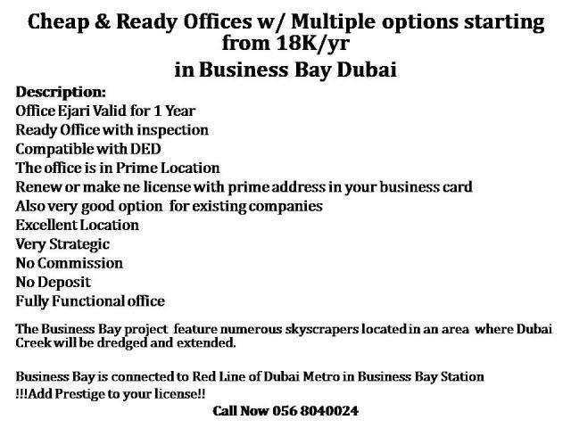 Office w/Ejari in Dubai premium location Compatible w/ DED =Mob.No:0568040024