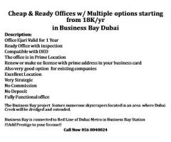 Office w/Ejari in Dubai premium location Compatible w/ DED =Mob.No:0568040024