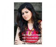 Pakistani Escorts In al Qusais +971555317597