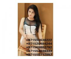 Pakistani Escorts In al Qusais +971569882792
