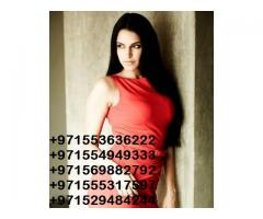 Indian Escorts In al Quoz +971555317597