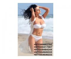 Pakistani Escorts In al Quoz +971569882792