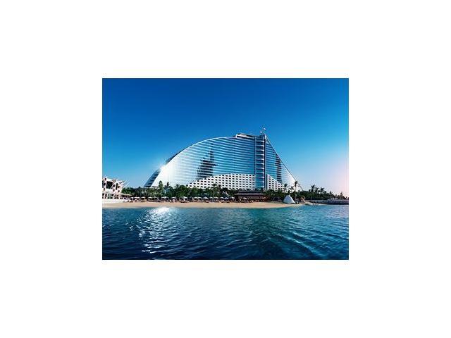 Jumeirah Beach Hotel | Cheap Hotel in Dubai