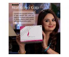 Call 09212600900 Nari Kaya Kalp Stops Feminine Health Problems
