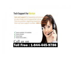Support Service for Norton 360 Security 1-844-445-9786 UK