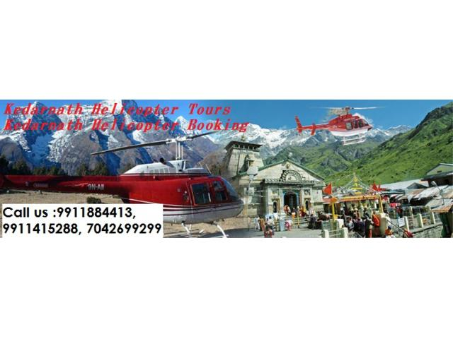 Kedarnath Helicopter Tours - Kedarnath Helicopter Booking