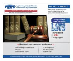 Translation of Laws Dubai