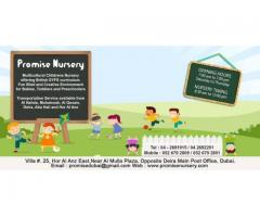PROMISE NURSERY - Preschool  near Al Mulla Plaza - 052 679 2809.