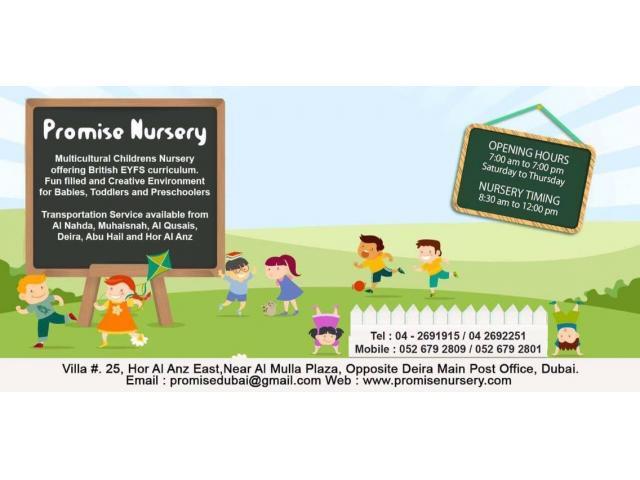 PROMISE NURSERY - Preschool  near Al Qusais - 052 679 2809.