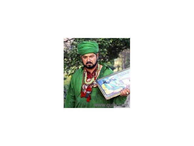 Shohar Ko Kabu Mein KarnE Ka TaweeZ +91-9693488888