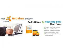 Support Avast Antivirus Call 0800-046-5077