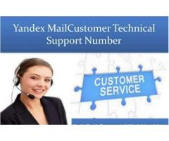 Yandex Customer Service