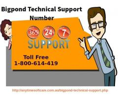 Step-2 verification | 1-800-614-419| Bigpond Technical Support Number