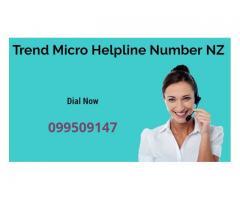 TrendMicro Helpline Number 099509147