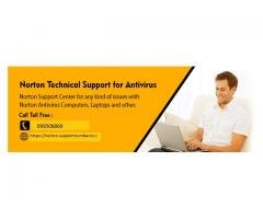 Norton Support number 6499508869 New Zealand